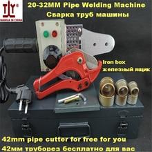 Plastic Pipe Cutter 20-32mm