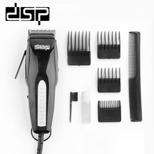 цена DSP Professional Hair Clipper CE Certificated Hair Trimmer Electric Shaver Beard Clippers Haircut Machine Barber Tools