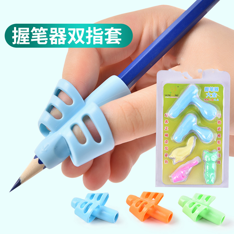 6PCS Two-finger Grip Silicone Baby Pencil Holder Learn Writing Tools Writing Pen