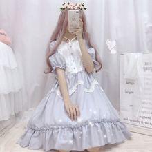 Летнее японское винтажное платье в стиле лолиты платье в стиле Лолиты женское мягкое милое кружевное платье с грибком милое платье с короткими рукавами