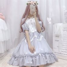 Summer Japanese Lolita Vintage dress lolita dress female soft girl wind cute fungus lace dress short sleeve dress cute sweet custom tailored rococo lolita dress classic vintage floral printed short sleeve midi dress with lace ruffles by miss point