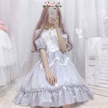Summer Japanese Lolita Vintage dress lolita dress female soft girl wind cute fungus lace dress short sleeve dress cute - DISCOUNT ITEM  50% OFF All Category