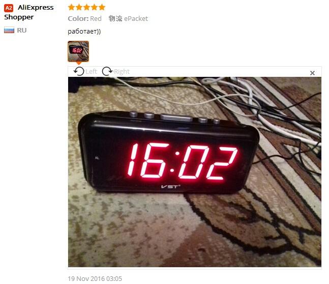 Digital clock (2)