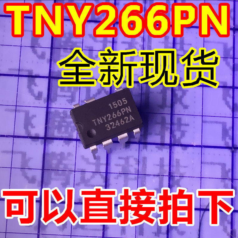 10pcs/lot TNY266PN TNY266P DIP-7 DIP New Original In Stock
