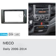 Двойной Din Автомобильная панель Радио панель для Ивеко Дейли 2006- аудио рамка Dash монтажный комплект установка Facia Лицевая панель рамка