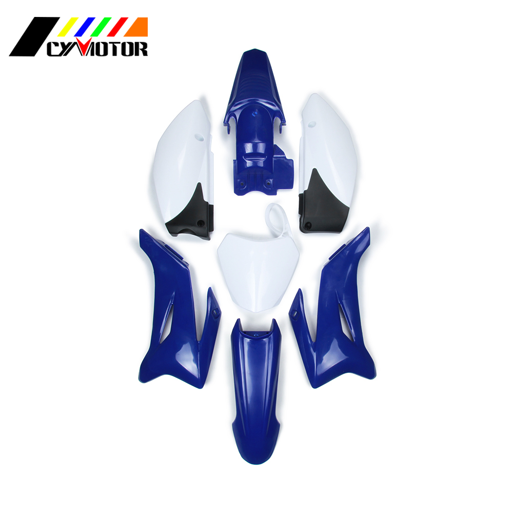 Motocycle Plastic Body Kit Fairing Front Rear Fender Mudguard For YAMAHA TTR110 TTR 110-in Full Fairing Kits from Automobiles & Motorcycles    1