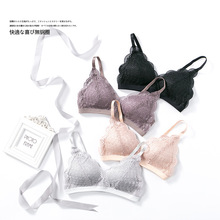 Sexy Lace Bras For Women Lingerie Seamless Bralette Wire Free Bra Push Up Brassiere Fashion Underwear Intimates Free Shipping #D цена и фото