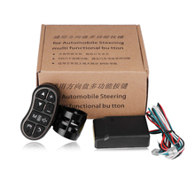 Car Steering Wheel Wireless Remote Control For 2DIN Multimedia Player DVD GPS Navigation Bluetooth Universal