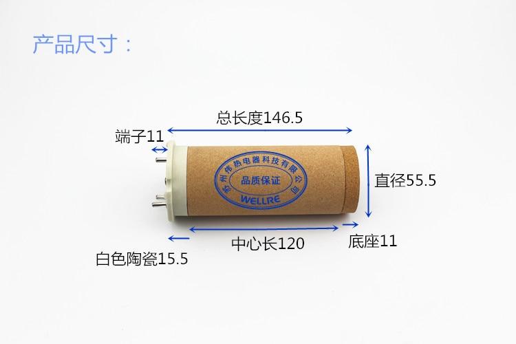heat element for 102.684 3*400V 3*5500W  heater resistance for plastic welder