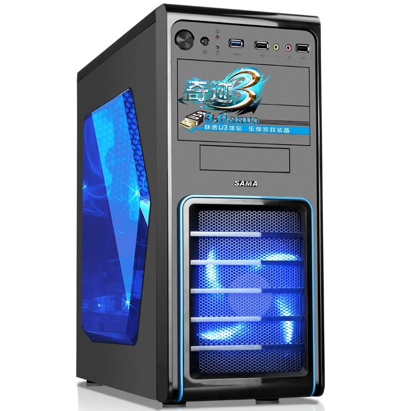 АТХ чудо стандартное издание настольный компьютер шасси У3 Поддержка SSD большой стороне