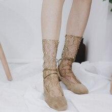 LNRRABC 2018 Sexy Retro Lace Flash Drilling Women Girl Socks Elastic Fashion
