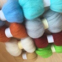WFPFBEC шерсть для валяния 80 г 8 цветов 10 г/цвет Шерсть-ровинг волокно игольчатый войлок