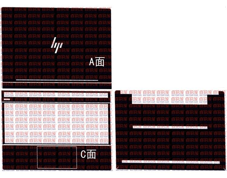 Углеродного волокна наклейки кожного покрова для 2017 hp Spectre 13 af003na af033ng af010ca af034ng af004nf af009tu af005nl af035ng af028tu ...