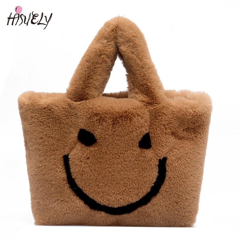 2018 Winter Soft Plush Designer Women Handbag New Fashion Ladies Big Tote High Quality Smiley Face Chain Shoulder Messenger Bag Agreeable To Taste Girls' Baby Clothing