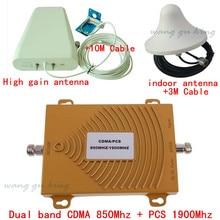 Mobile 3G Téléphone Signal Booster Double Bande 850 MHz 1900 MHz CDMA PCS Signal Répéteur de Téléphone portable Amplificateur de Signal avec antenne