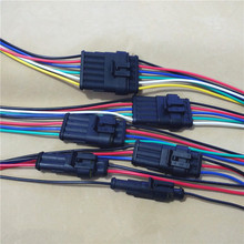 1PCS YT979 Automotive wiring harness plug Waterproof connector assembly plug and socket with 10-20cm wires 1/2/3/4/5/6 hole : automotive wiring harness connectors - yogabreezes.com