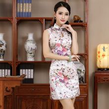 Summer Wear Qipao Dress Short Sleeve Clothing Floral Short Cheongsam