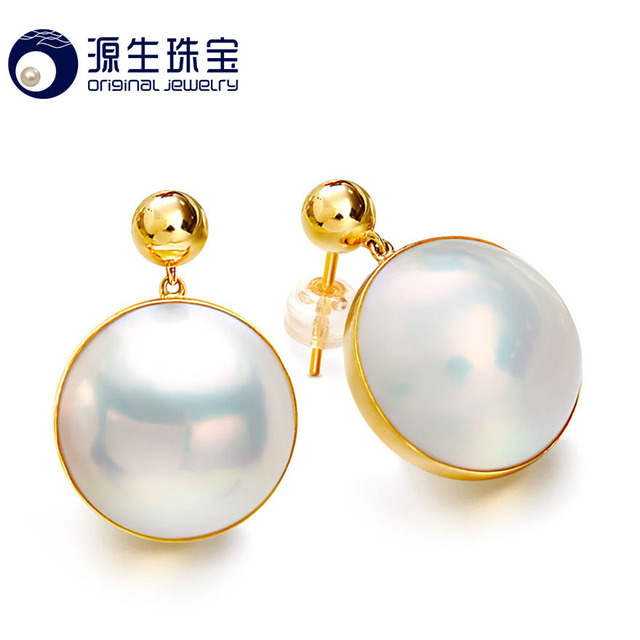 Ys Fine Jewelry 18k Gold 15 16mm Semicircle Rainbow Akoya Mabe Pearl Earrings