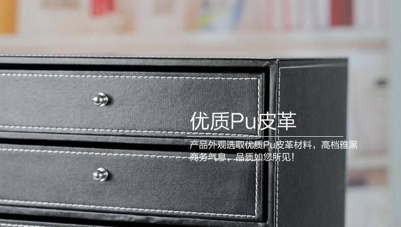 China desk file Suppliers
