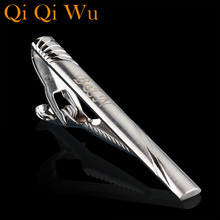 TJ-011 Personalized Hot selling  New Fashion Necktie Tie Clip+Gift Box for Men Customized Engraved Set Free Shipping