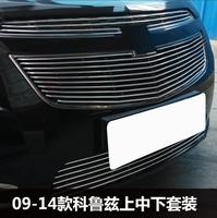 2009 2013 For Chevrolet Cruze 3 Pcs TOP Quality Stainless Steel Car Front Bumper Mesh Grille