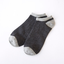 Classic Solid Color Boat Socks Men Cotton Trend Short Tube Casual No Show For Man 2 Pairs /Lot