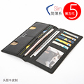 Cross pattern leather men header layer of leather long section of thin minimalist style business money clip BB138