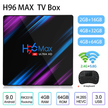 Original H96 MAX TV Box S 4K HDR Android TV 9.0 Ultra HD 4G 16G 32G 64G WIFI Cast Netflix IPTV Set top Box Streamer Media Player недорого