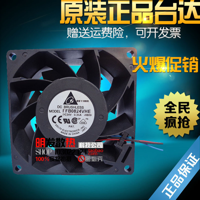 Original FFB0824VHE 8038 0.36A 24 V ventilador de refrigeración del convertidor de frecuencia doble cojinete de bolas