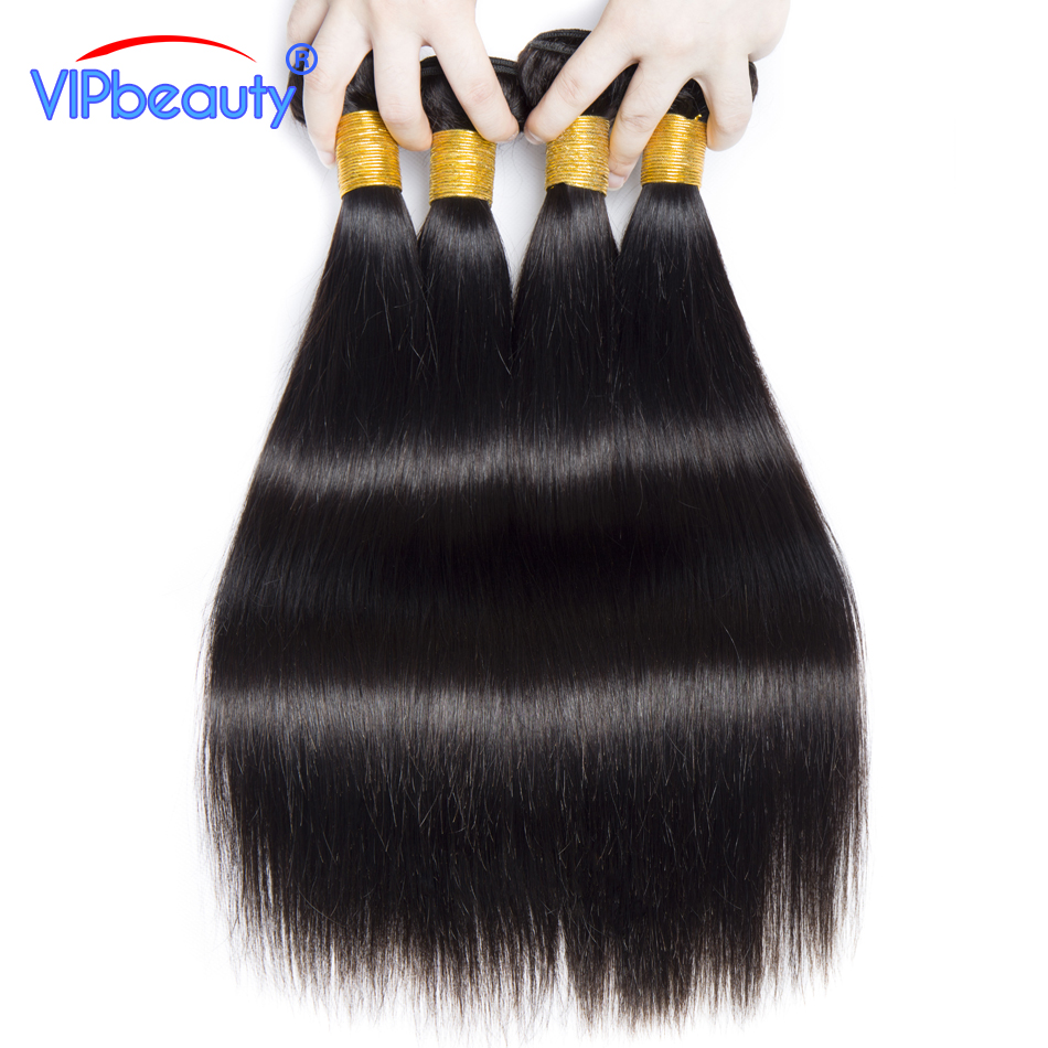 VIP Beauty Malaysian Straight Hair 4 Bundles 100 Human Hair Weave Non Remy Hair Extension Natural