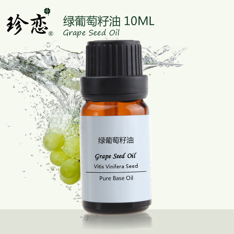 Cold Pressed Grape Seed Oil Based Skin Moisturizing Soft Skin Revitalizing Body Massage Is Especially Suitable For Acne Skin