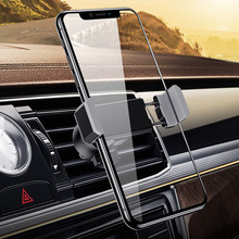 Car Phone Holder For iPhone XS R X 11 Samsung S8 S9 S10 Air Vent Mount Car Holder For Phone in Car GPS Mobile Phone Holder Stand стоимость