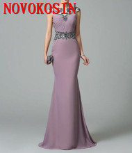 2019 Purple Prom Dresses Chiffon Top Beaded Sequins Zipper Floor Length Formal Evening Dress Party
