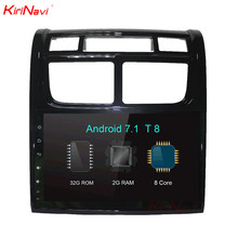 KiriNavi 9″ Octa Core Android 7.1 Car DVD For Kia Sportage Radio Stereo Audio Multimedia GPS Navigation Player Bluetooth RDS MP3
