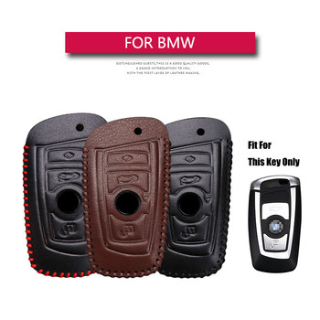 Leather Car Key Cover Case For BMW 520 525 F30 F10 F18 118i 320i 1 3 5 7 Series X3 X4 M3 M4 M5 M2 E34 E90 X5 Z4 M1 M3 Accessorie image