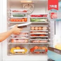 Food Frozen Storage Box Food Storage Box 7pcs Kitchen Plastic Transparent Cover Cover Fruit Storage Box