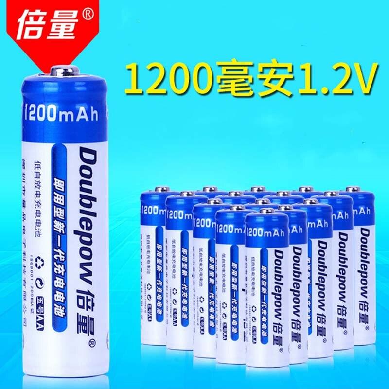 Оптовая продажа с фабрики 35 шт. 100 шт. 1,2 в AA батарея Ni MH 1200 мАч аккумуляторная батарея для игрушки пульт дистанционного управления кровать колокольчик