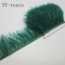 Wholesale 10 Meters high quality Ostrich Feathers Trims Dyed Dark green Feather Ribbons for Dress Party Decoration Craft Making