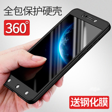 360 Degree Coverage Full Protection Case For Letv LeEco Le 2 X620 X527/Le2 Pro Case Luxury Hard PC Cover+ Clear Glass Capa Coque