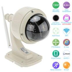 Kkmoon 960 p sem fio wifi câmera ip ptz ao ar livre 2.8-12mm auto-foco impermeável h.264 hd cctv câmera de segurança wifi visão noturna