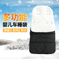 Stroller Footmuff Winter Baby baby Cart Pad Mat Cart Foot Bag Sleeping Bag Warm Waterproof Cold General Accessories Thickening