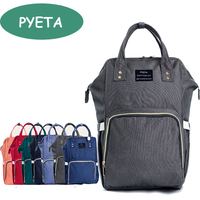 PYETA Baby Diaper Bag Backpack With Wet Bag For Mommy Travel,Nappy Bag For Baby Stuff,Bolsa Maternidade For Mom Baby Care