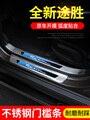 Высококачественная Накладка на порог из нержавеющей стали для Hyundai Tucson 2015 2016 2017 2018 2019 автомобильные аксессуары Автомобильный Стайлинг