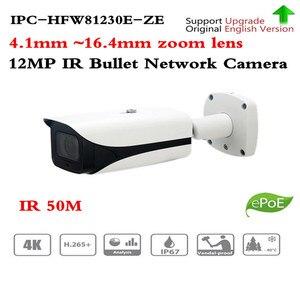 Image 1 - Оригинальная камера Dahua IPC HFW81230E Z 4K, ip камера Ultra HD, супер 12 Мп, ip камера с дальностью ночного видения 50 метров
