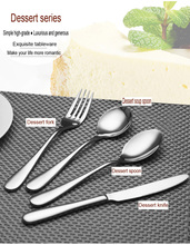 88-3 Series Dinnerware Steak Knife Fork Private Home Tableware Spoon Three Piece Upscale Western Two