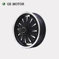 QS мотор 14 дюймов 260 3000 Вт V4 набор деталей для сборки электромотоцикла/E комплект мотоцикла/электрический комплект для модернизации мотоцикл