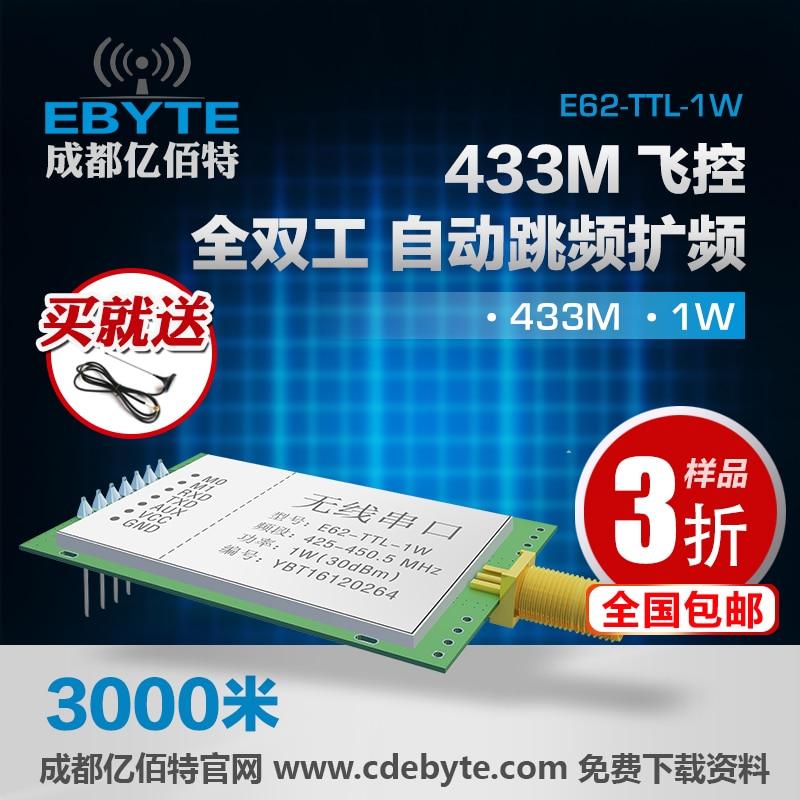 2pcs 1W duplex wireless serial module 433MHz 433M high speed flight control data transmission generation with antenna freeshipping rs232 to zigbee wireless module 1 6km cc2530 chip