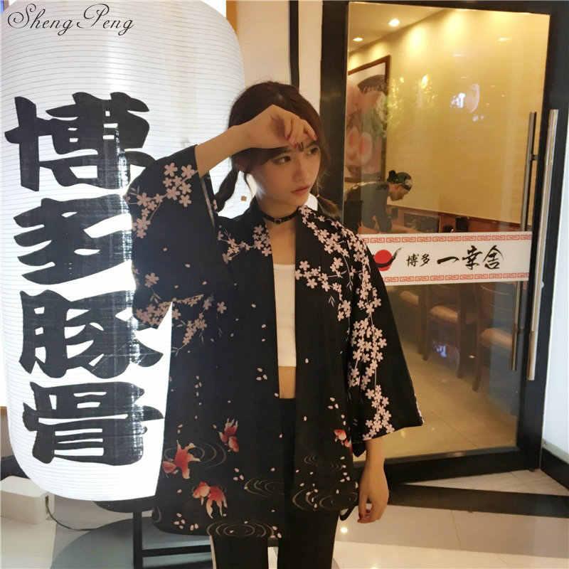 מסורתי יפני קימונו נשים יפני נשים קימונו מסורתי יפני יאקאטה מסורתי קצר יאקאטה Q149