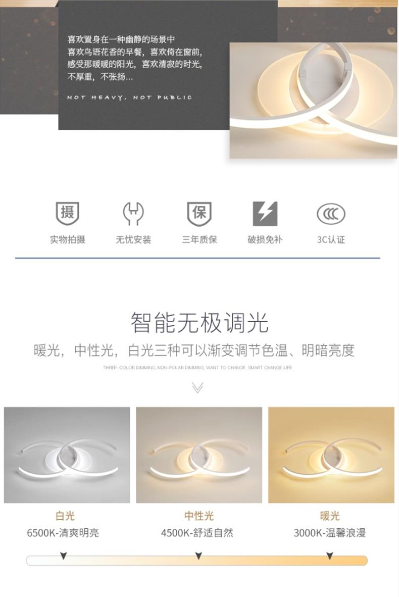 LED-tmall_02