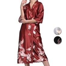 UNLIMON Womens Sexy Kimono Robe Stain Bathrobe Long Nightgown Half Sleeve Ladies Housecoat Plus Size M~3XL Silk Pyjamas